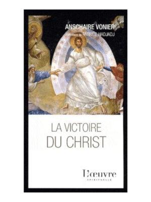 La victoire du Christ
